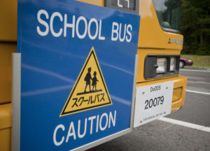 School Bus Safety Caution Sign